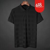 魅儿品位绅士收定制质感条纹呼吸面料夏季polo衫男士青年短袖修身半袖NS03 黑色 质感polo