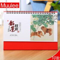 红色喜庆可爱日历定做 2018年月历 定制台历架 狗年桌面小台历芯