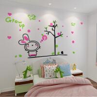 卡通3d立体墙贴儿童房卧室床头亚克力墙贴画幼儿园创意装饰墙贴纸 超