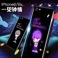 苹果6splus手机壳网红来电闪玻璃iphone6s新款闪光个性创意6plus潮男全包防摔i6p保护