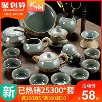 美阁哥窑功夫茶具套装家用中式简约汝窑釉开片陶瓷泡茶壶盖碗茶杯