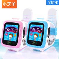 小天羊Q39 儿童手表 电话 定位手表 触摸屏智能打电话手表 定位远程监控手表手机小孩通话电话 防水手表电话 儿童智能
