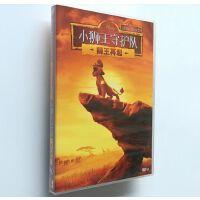 原装正版 小狮王守护队:狮王再起 动画电影 DVD 狮子王续集 中英双语 卡通片