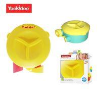 Yookidoo新生儿婴儿宝宝外出用品罐 大容量三层奶粉盒 便携