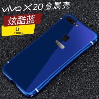 vivox20plus手机壳步步高x20a保护壳x20保护套x20金属边框x20后盖