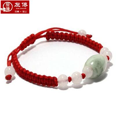 左传 A货翡翠红绳手链 成人 小孩都合适支持礼品卡抢购 7天退换 本命年翡翠手链