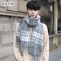 围巾男冬季百搭简约年轻人英伦男士围巾冬天