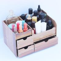 蓝格子木质 化妆品收纳盒 大号抽屉式桌面收纳盒收纳架桌面置物架