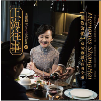 正版王维倩HQCDII 上海往事六6 相依为伴 HIFI发烧CD光盘碟片