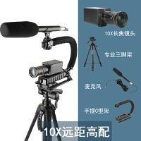 摄像头电脑录制设备视频会议镜头USB高清变焦1080P微课远程辅导书法绘画教学