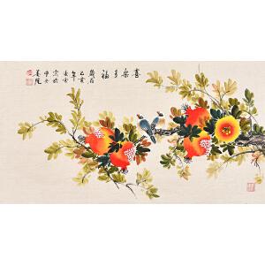 中央美院   凌雪喜乐多福gh06063
