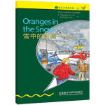 雪中的柑橘 正版现货Phillip Burrows 9787513537629 大秦书店