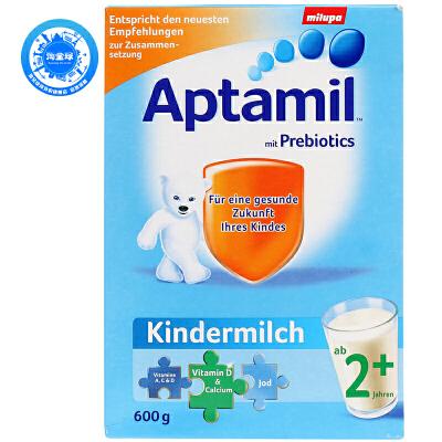 保税区直发  德国Aptamil爱他美婴幼儿配方奶粉2+段(24个月以上宝宝 600g)外观轻微破损或变形