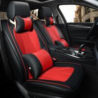 【6色可选】2017新款时尚3D立体版型超纤皮全皮6色坐垫汽车座垫 舒适全包四季通用汽车坐垫车垫套
