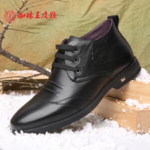 蜘蛛王男棉鞋冬季新款系带商务休闲软面牛皮棉皮鞋真皮高帮冬鞋子