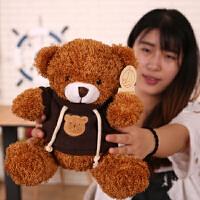 小熊布娃娃毛绒玩具小号送女友生日儿童礼物泰迪熊抱抱熊熊猫公仔