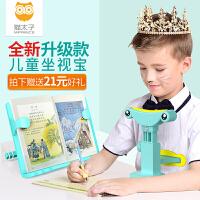 猫太子电子坐姿矫正器学生儿童视力保护器防近视姿势纠正仪写字架