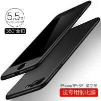 �O果7Plus手�C��iPhone7保�o套磨砂硬��i7p七八全包女男新款8plus硅�z防摔iPhone 7P /8P 5.
