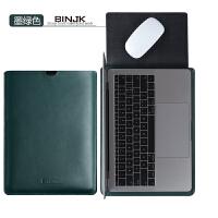 苹果笔记本真皮内胆包macbook12新款air13.3寸pro15电脑包保护套 【真皮】墨绿-可做鼠标垫