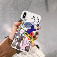 潮牌卡通芝麻街8plus苹果x手机壳XS Max/XR/iPhoneX/7p/6女iphone6s防 I6/6s IM