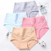 南极人高腰抗菌女士内裤3条装N1690-T