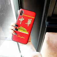 烟盒手机壳苹果6splus个性创意iphonex保护套搞怪7/8plus硬壳香