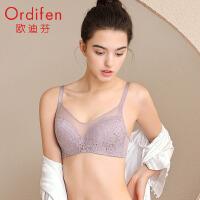 【2件3折到手价约116】欧迪芬女士内衣19新品蕾丝胸罩抹胸式美背聚拢文胸XB9201