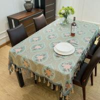 旗舰 2019网红新款 欧式家用高档奢华餐桌布茶几桌布布艺长方形床头柜盖布正方形台布