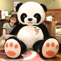 *公仔抱抱熊泰迪熊布娃娃玩偶毛绒玩具超大号生日礼物男女生