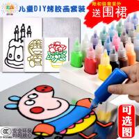 奕彩儿童DIY手工玻璃胶画烤画套装套餐彩绘颜料涂色油膏礼物