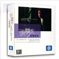 原装正版音乐 张学友 友缘世纪 8CD 八张受热捧个人专辑全收录