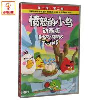 愤怒的小鸟 动画版 季 第二卷 (DVD9)