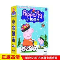 粉红猪小妹小猪佩奇第三季儿童宝宝英语早教启蒙动画教材DVD碟片
