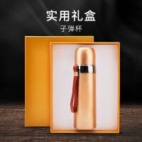 国庆中秋礼物创意男生女生diy公司活动商务客户实用礼品