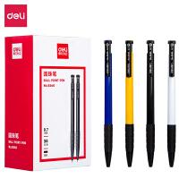 得力圆珠笔原子笔蓝色笔芯中油笔按动式圆株笔红黑色学生用文具男士商务多色圆珠笔办公用品