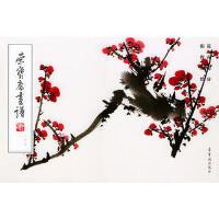 【二手书8成新】荣宝斋画谱 169,花卉部分 郭传璋 绘 荣宝斋出版社