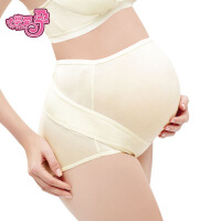 享受孕 春夏内衣内裤双层环形托腹孕妇裤莫代尔大码高腰孕妇内裤
