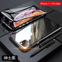2019新款双面玻璃iphone11手机壳苹果11磁吸11maxpro翻盖11xplus全包防摔11 苹果11pro