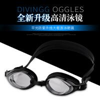 雅丽嘉泳镜 平光防紫外线游泳镜 男士女士大框泳镜 高清防水防雾