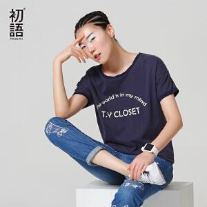 初语夏季新品  字母印花倒梯形短袖T恤8620*1938