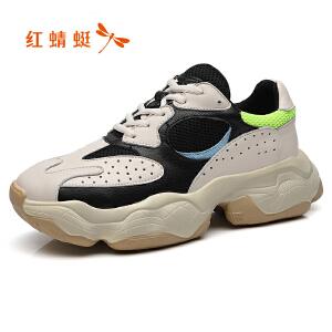 红蜻蜓老爹鞋男椰子鞋2019春季新款潮鞋网红学生厚底男鞋运动鞋子男C0191365