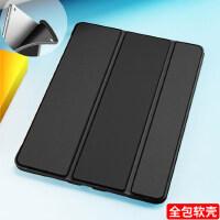 ipad mini4保�o套�O果4�ぷ用阅闫桨咫��X7.9英寸wifi版16G/32G/64G/128G