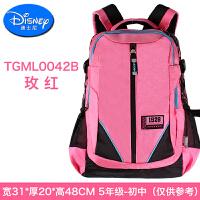 【买一送一】迪士尼小学生书包女4-6年级米奇中学生大容量双肩背包书包女童