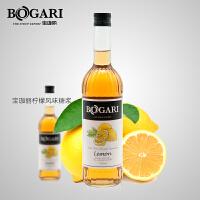 BOGARI/宝珈丽 进口糖浆 柠檬风味果露 瓶装750ml 酒吧调酒饮品