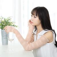 冰丝防晒袖套女夏季薄长款防晒手套户外开车护手臂套袖子可爱韩版