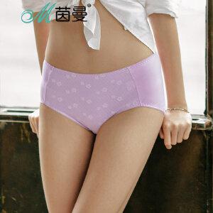 包邮 茵曼内衣 夏季棉质无痕透气棉质三角裤女 内裤女 低腰9871491209