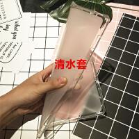 华为荣耀平板电脑优享版保护套S8-701u/w套8英寸T1-821/823l皮套