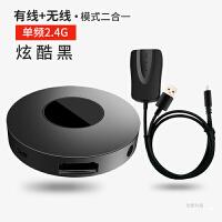 无线HDMI同屏器安卓苹果手机连接电视机高清4K投屏神器家用投影仪转换airplay同频器镜像华为通 【无线+有线】-
