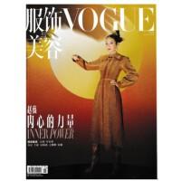 Vogue服饰与美容杂志2017年11月超模Kris Grikaite 胡歌 张钧甯 现货  杂志订阅