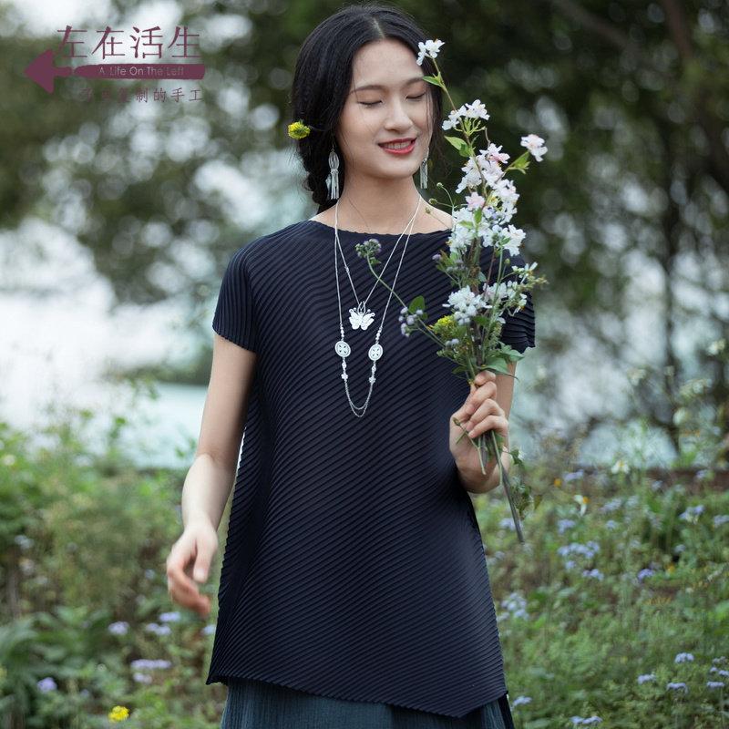 生活在左2018春装新款女装文艺褶皱短袖衬衫